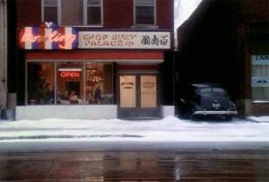 chop-suey-palace